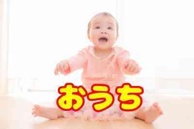 f:id:harutomo0615:20200227231820j:plain