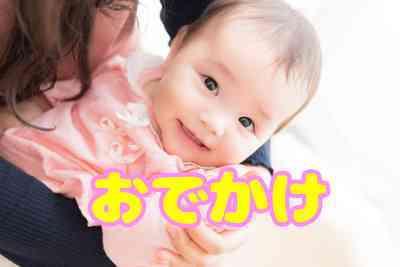 f:id:harutomo0615:20200227231830j:plain
