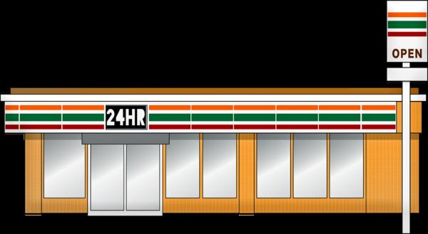 20200311161235