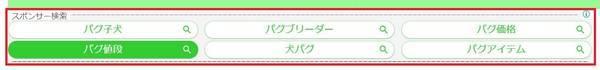 f:id:harutomo0615:20200517234742j:plain