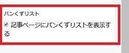 f:id:harutomo0615:20200521225902j:plain