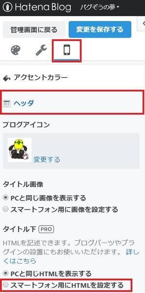 f:id:harutomo0615:20200524223555j:plain