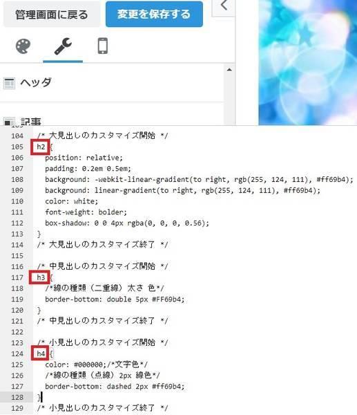 f:id:harutomo0615:20200525201437j:plain