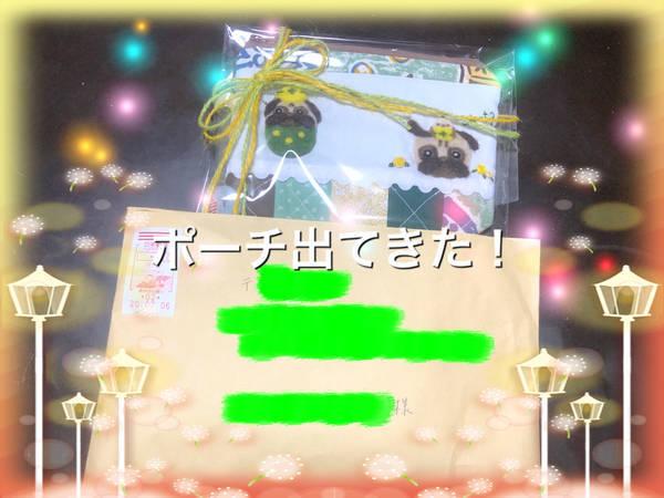 f:id:harutomo0615:20200711114552j:plain