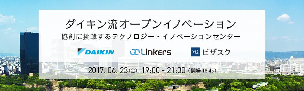 f:id:harutoshi-niki:20170627154055j:plain