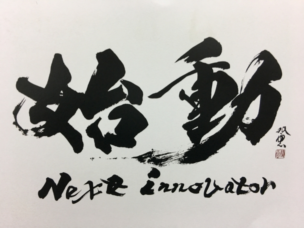 f:id:harutoshi-niki:20170715113515j:plain