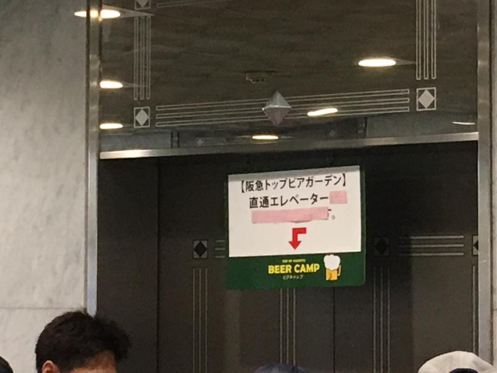 f:id:harutoshi-niki:20170723221952j:plain