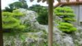 本殿の中庭