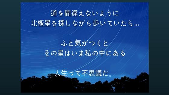 f:id:haruusagi_kyo:20151011174806j:plain