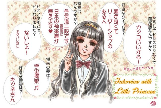 f:id:haruusagi_kyo:20160202083552p:plain
