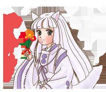 f:id:haruusagi_kyo:20160511085722p:plain