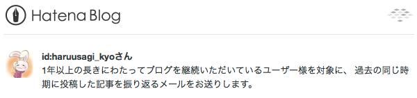 f:id:haruusagi_kyo:20160815200232p:plain