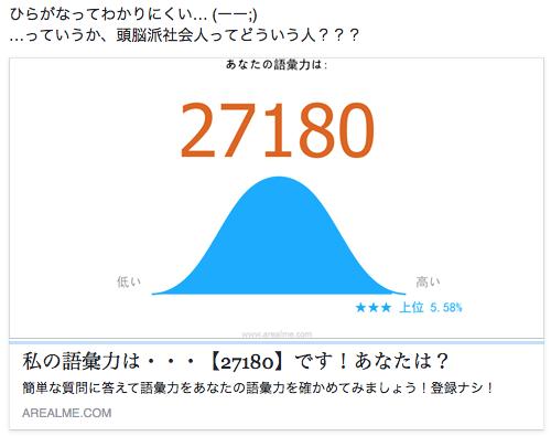 f:id:haruusagi_kyo:20160819100236p:plain