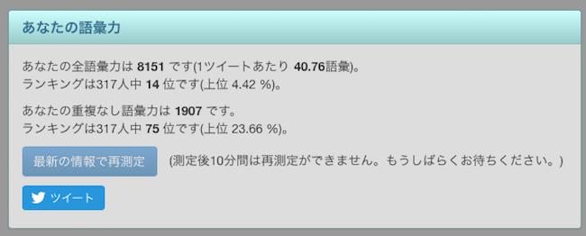 f:id:haruusagi_kyo:20160819100428p:plain