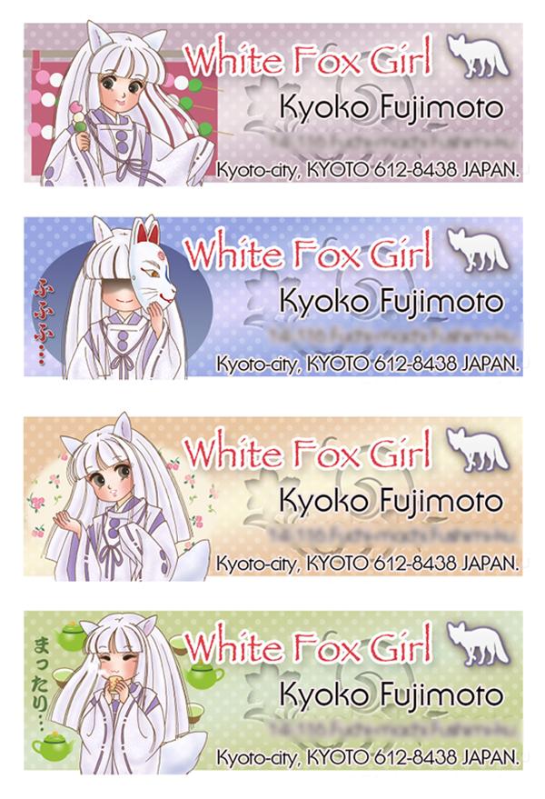 f:id:haruusagi_kyo:20160901210135j:plain