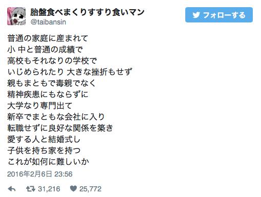 f:id:haruusagi_kyo:20160903093728p:plain