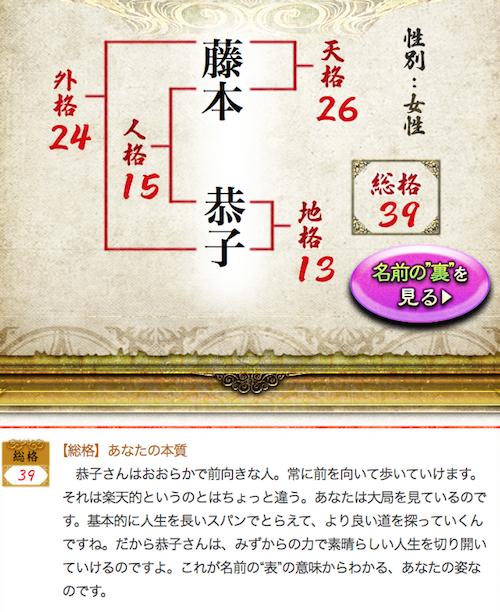 f:id:haruusagi_kyo:20160916133045p:plain