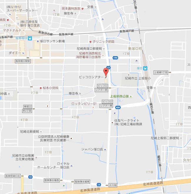 f:id:haruusagi_kyo:20160918131525p:plain