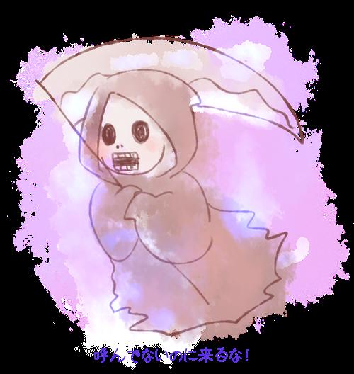 f:id:haruusagi_kyo:20160920082243p:plain