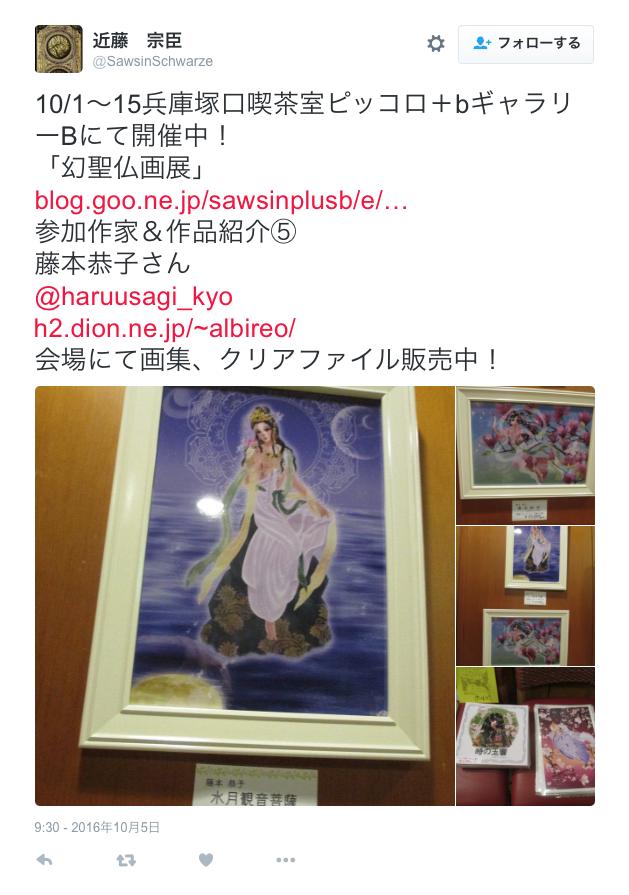 f:id:haruusagi_kyo:20161005094712p:plain