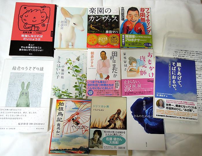 f:id:haruusagi_kyo:20161011113736j:plain