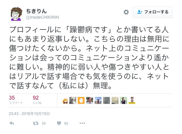 f:id:haruusagi_kyo:20161020090046p:plain