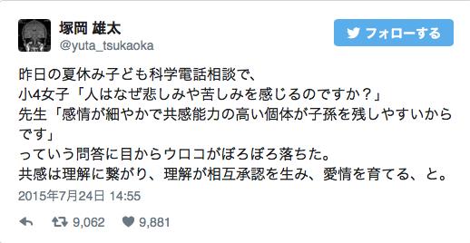 f:id:haruusagi_kyo:20161028091616p:plain