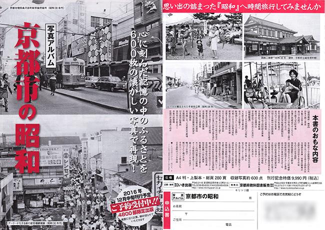 f:id:haruusagi_kyo:20161126114202j:plain