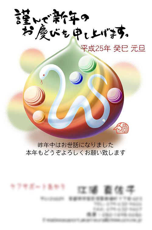 f:id:haruusagi_kyo:20161204133150j:plain