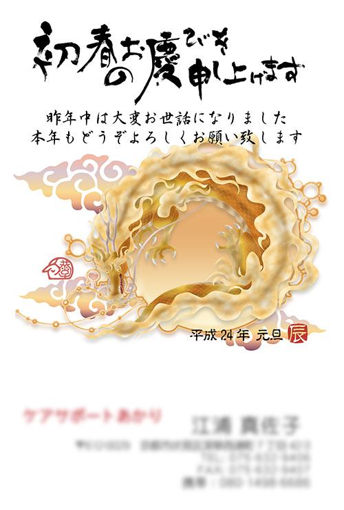 f:id:haruusagi_kyo:20161204133202j:plain
