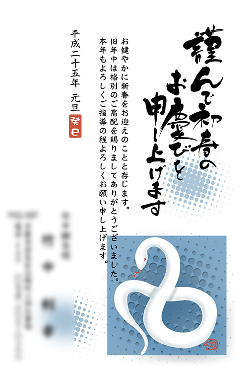 f:id:haruusagi_kyo:20161204133218j:plain
