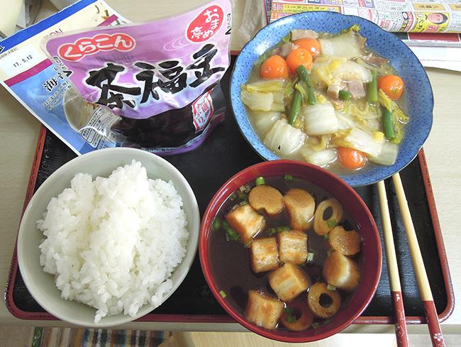 f:id:haruusagi_kyo:20161210133508j:plain