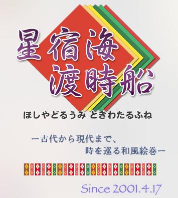 f:id:haruusagi_kyo:20161218181539p:plain