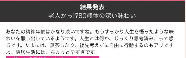 f:id:haruusagi_kyo:20161222104748p:plain