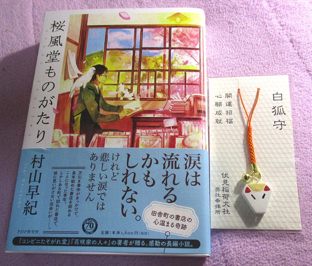 f:id:haruusagi_kyo:20161227093204j:plain
