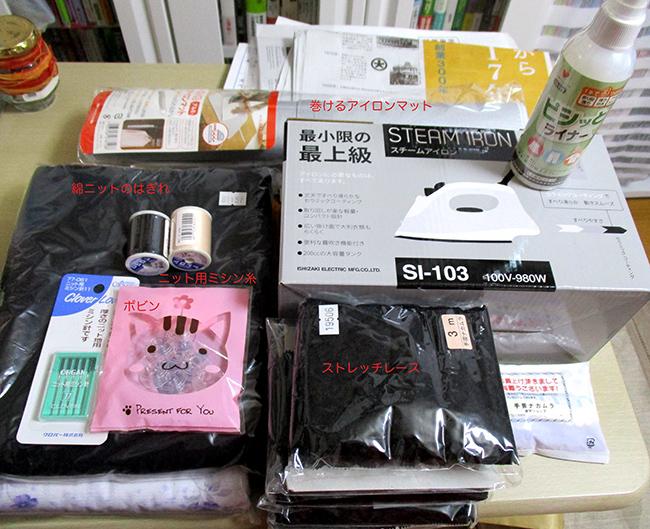 f:id:haruusagi_kyo:20161228201753j:plain