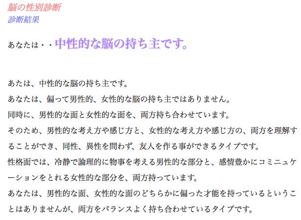 f:id:haruusagi_kyo:20161230111009p:plain