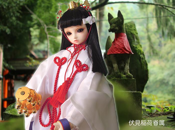 f:id:haruusagi_kyo:20161231180524j:plain