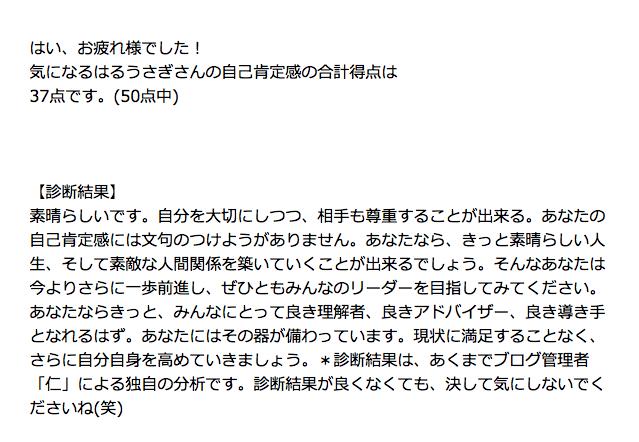 f:id:haruusagi_kyo:20170101191028p:plain