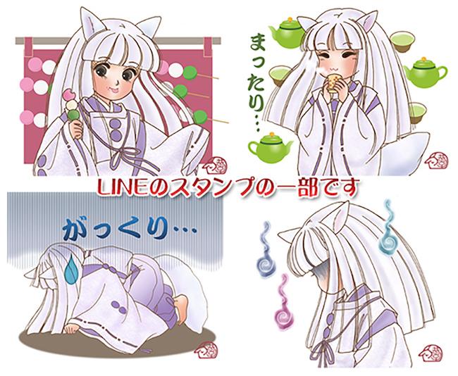 f:id:haruusagi_kyo:20170102190328j:plain