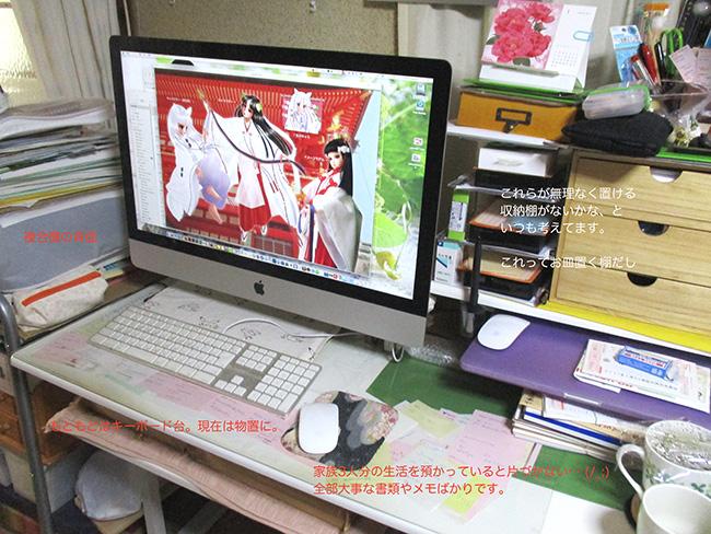 f:id:haruusagi_kyo:20170106102044j:plain