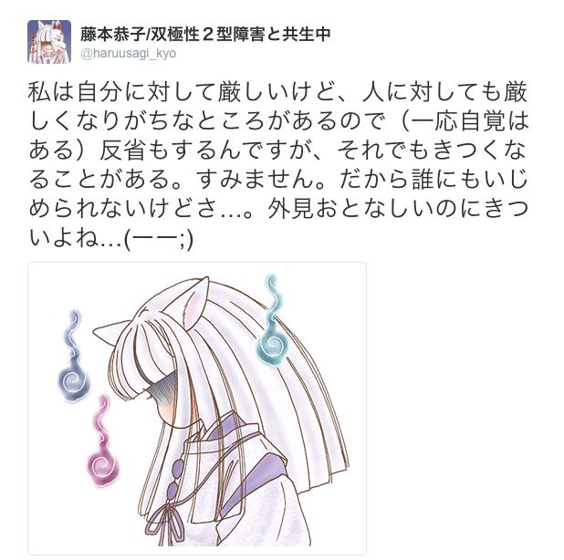 f:id:haruusagi_kyo:20170111100123p:plain