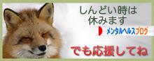 f:id:haruusagi_kyo:20170119191249j:plain