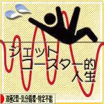 f:id:haruusagi_kyo:20170119191307j:plain