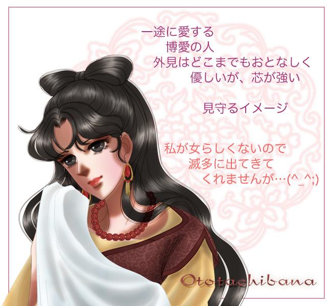 f:id:haruusagi_kyo:20170120211407j:plain