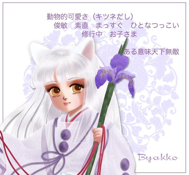 f:id:haruusagi_kyo:20170120211424j:plain