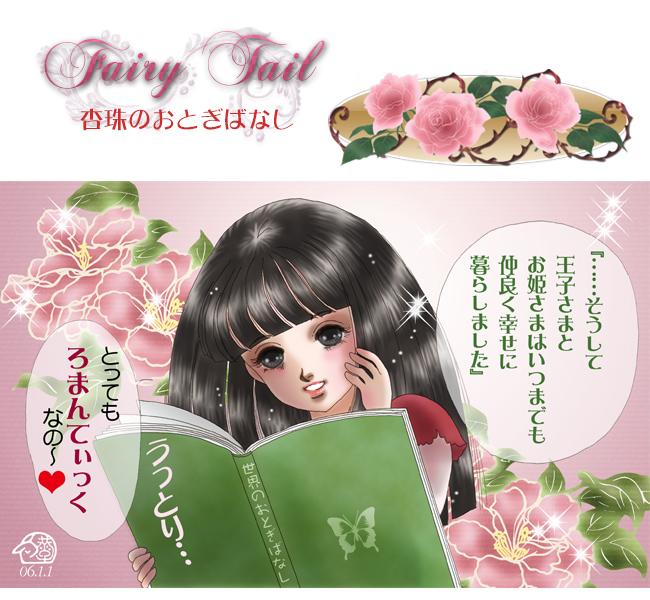 f:id:haruusagi_kyo:20170122153637j:plain