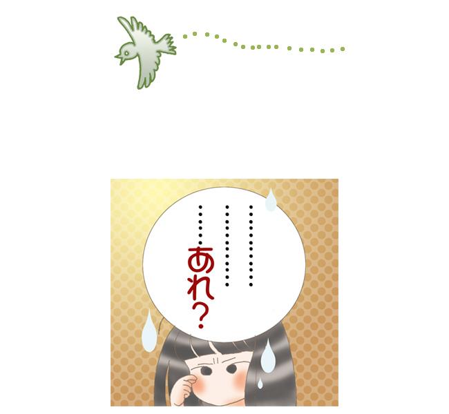 f:id:haruusagi_kyo:20170122153704j:plain