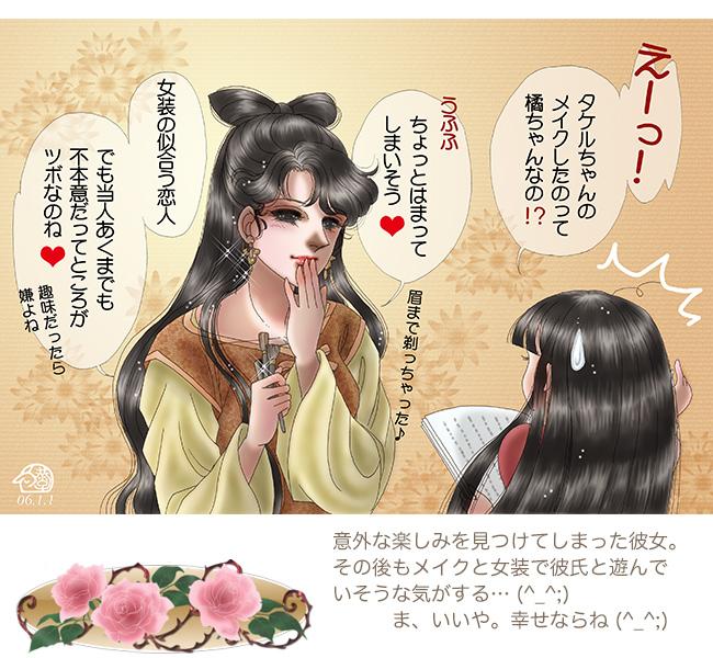 f:id:haruusagi_kyo:20170122153718j:plain