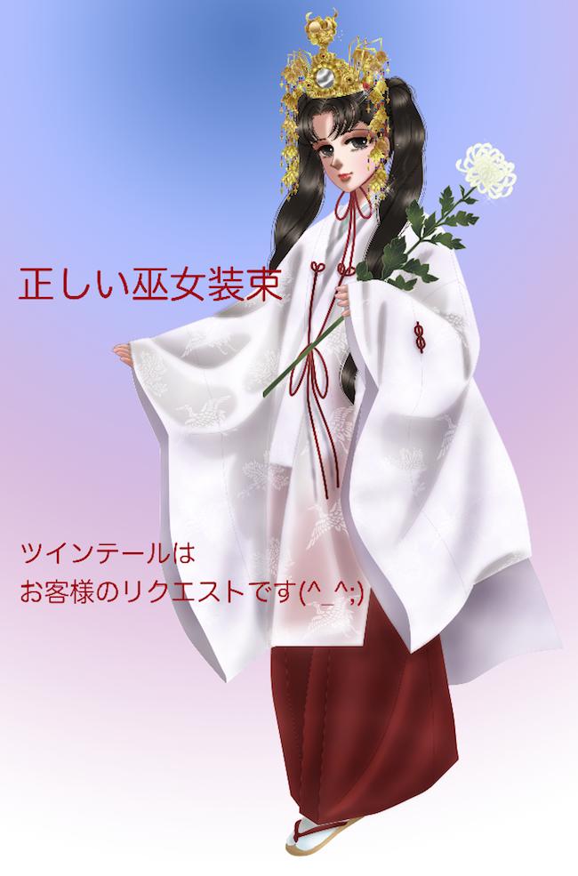 f:id:haruusagi_kyo:20170122201214p:plain